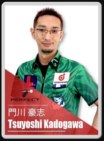 エスダーツプレイヤーズ2020|S-DARTS PLAYERS 2020  門川 豪志