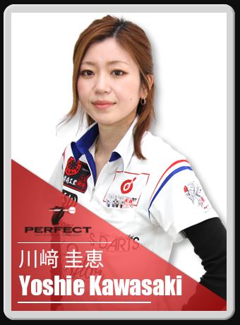 エスダーツプレイヤーズ2020|S-DARTS PLAYERS 2020  川﨑 圭恵