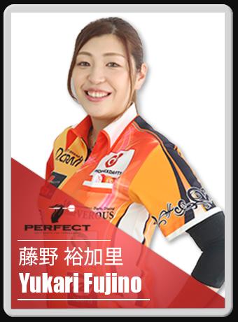 エスダーツプレイヤーズ2020|S-DARTS PLAYERS 2020  藤野裕加里