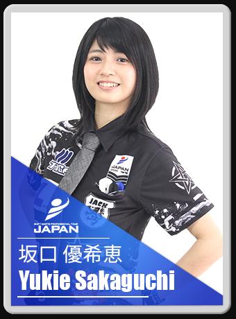 エスダーツプレイヤーズ2020|S-DARTS PLAYERS 2020  坂口 優希恵