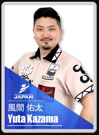 エスダーツプレイヤーズ2020|S-DARTS PLAYERS 2020  風間 佑太