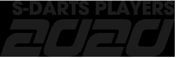 エスダーツプレイヤーズ2020|S-DARTS PLAYERS 2020