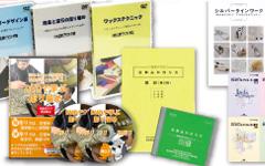 書籍・技術書・DVD