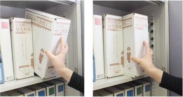 A4ファイルとほぼ同じ大きさなのでオフィスでの収納に便利