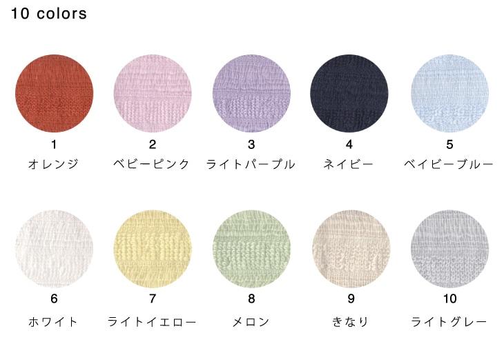 いまばりハンカチーフ20 カラーバリエーション(10色)