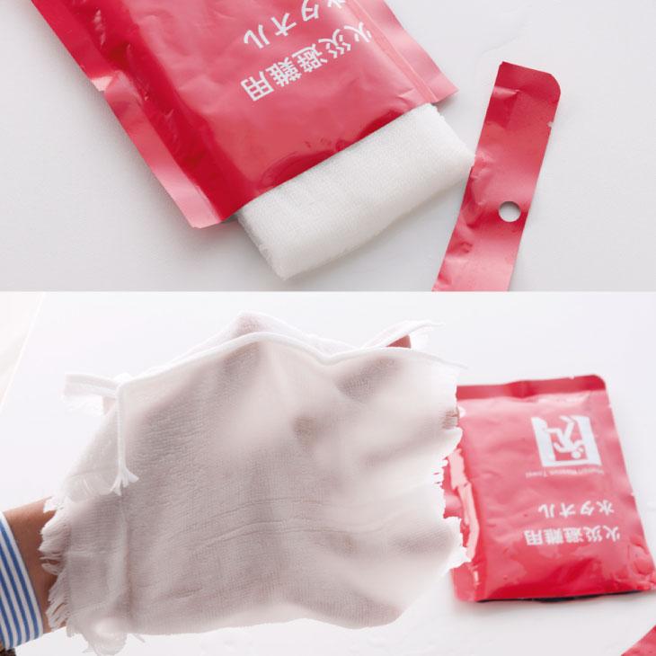 いまばりレスキュータオル Imabari Rescue Towel