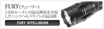 SUREFIRE® P3Xプロ FURY (明るさ2段階:15ルーメン/1000ルーメン)