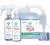 手軽な消臭・抗菌スプレー「G2TAMαプラス」スターターセット