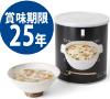 賞味期限25年の非常食サバイバルフーズ「洋風とり雑炊(鶏雑炊)」[大缶(1号缶)](約10食相当量/缶)