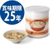 賞味期限25年の非常食サバイバルフーズ「洋風えび雑炊(鶏雑炊)」[大缶(1号缶)](約10食相当量/缶)