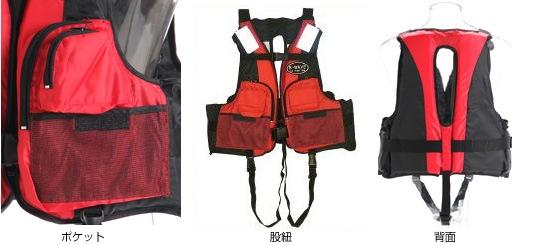 男女兼用ライフジャケット|マリンレジャーはもちろん津波や河川の増水など防災への安全対策にも利用できます