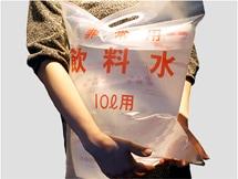 非常用給水袋10リットル[手さげ付]