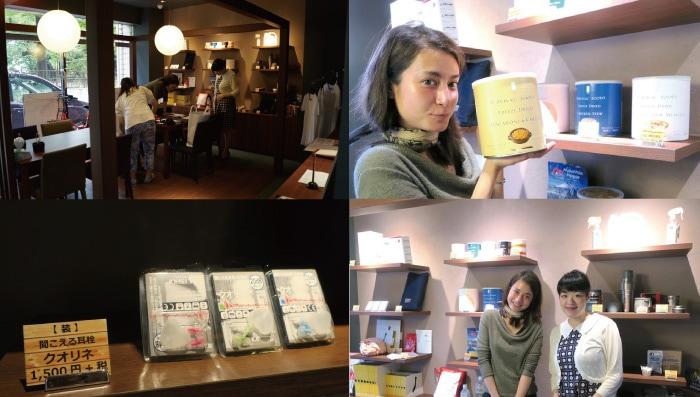 FMラジオJ-WAVE「MITSUI FUDOSAN COME ACROSS TOKYO」でタレントのマリエ (MARIE)さん来店