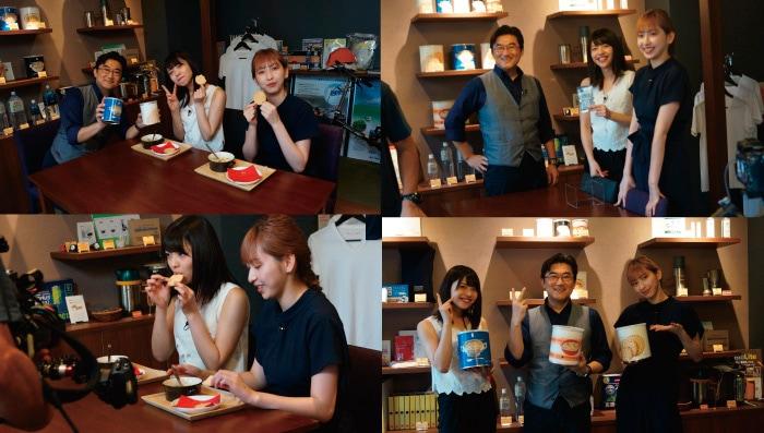 テレビ東京「AI・DOLプロジェクト」でハロープロジェクトJuice=Juiceの金澤朋子さん、植村あかりさんが来店され、サバイバルフーズ、ほっ!トイレタブレット、防災用消臭下着デオエストなどをお試しいただきました。