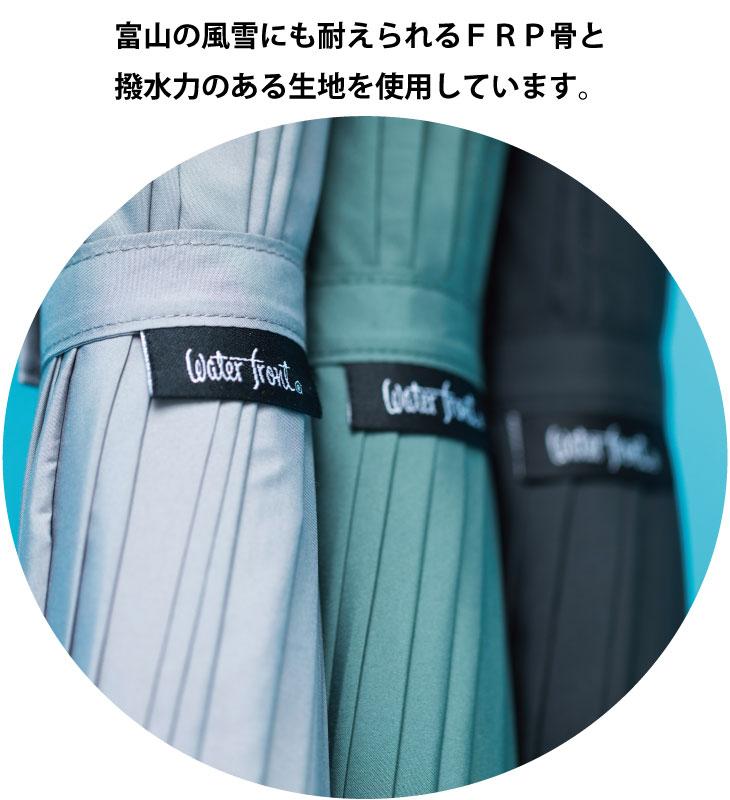 富山サンダー20本骨:耐風設計・FRP(繊維強化プラスチック)採用:急な強風にもFRP骨が曲がって風を逃がし、耐える強度があります。