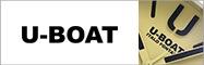 ユーボート