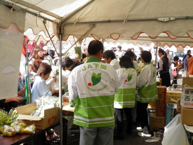 JA下関 野菜の販売