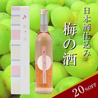 梅の酒 500ml