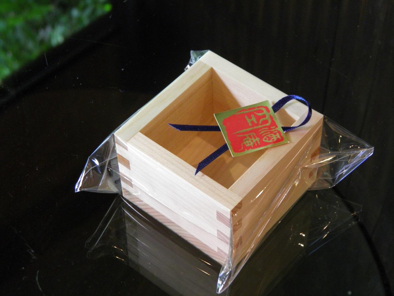 木マスプレゼント