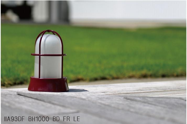 bh1000_mericolor