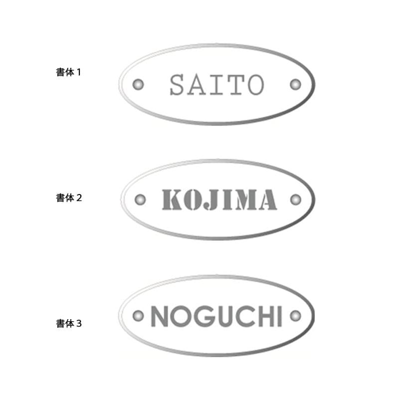 NID-F書体