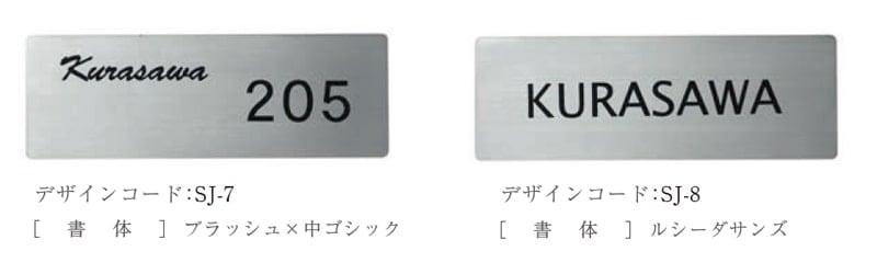 ヨコデザインコード