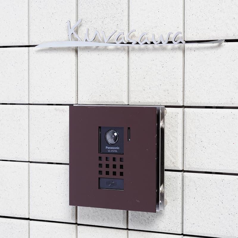 インターフォンプレート施工例