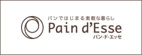 Pain D'Esse