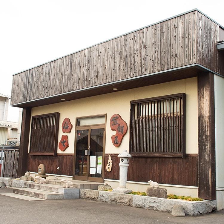 煎餅屋仙七真壁店