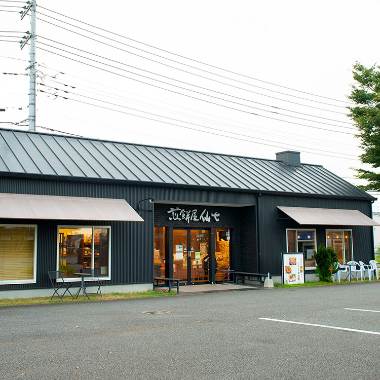 煎餅屋仙七つくば店