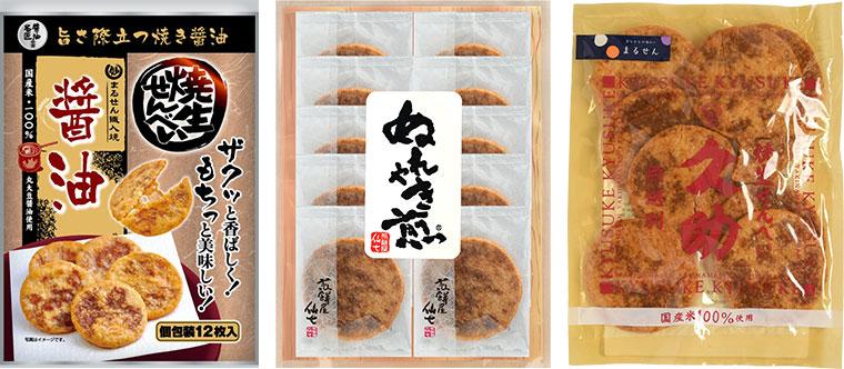 煎餅屋仙七・まるせん米菓のぬれやき煎シリーズ