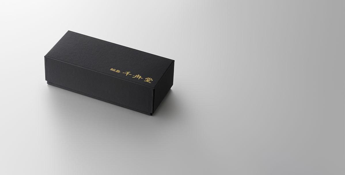千舟堂オリジナルギフトボックス