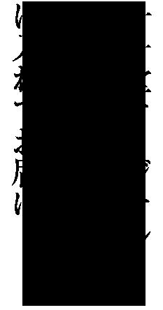 千舟堂オリジナル特別ギフトボックス。