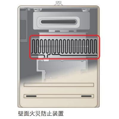 壁面火災防止装置