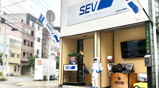 SEVショールーム大阪