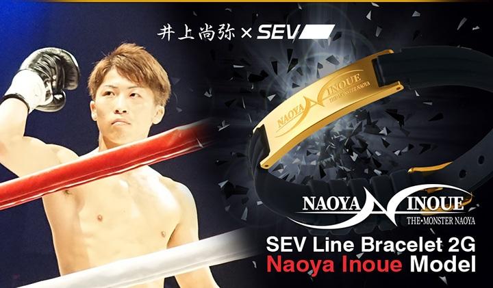 SEVラインブレスレット2G Naoya Inoue Model