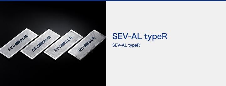 SEV AL typeR
