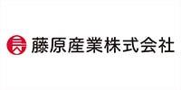 藤原産業株式会社