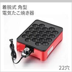 三菱電機 IHジャー炊飯器 5.5合炊き NJ-VE109-W