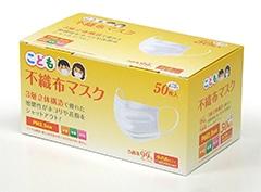 不織布マスク 50枚入り こども用 小さめサイズ