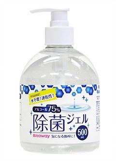 アルコール除菌ジェル 500ml