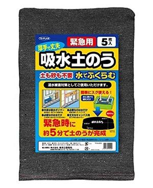 トプラン 緊急用!吸水土のう袋 5枚入り! TKVA-003