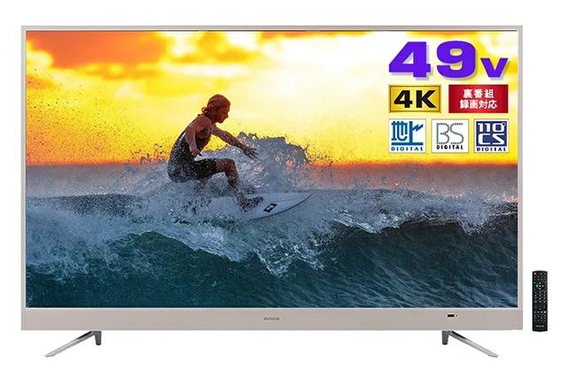 49v型 地上/BS/110度CSデジタル 4K対応液晶テレビ TV-49UF10