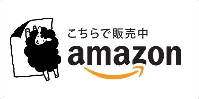 壁紙わーるど Amazon店