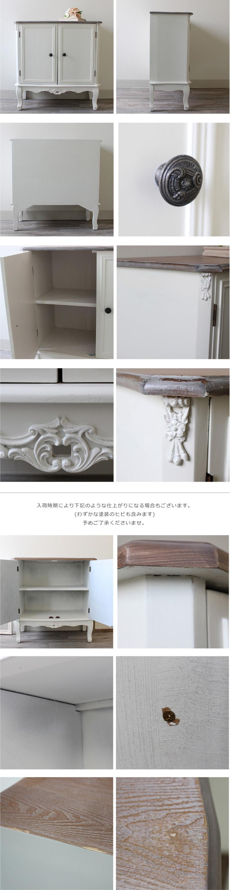 フレンチシック家具