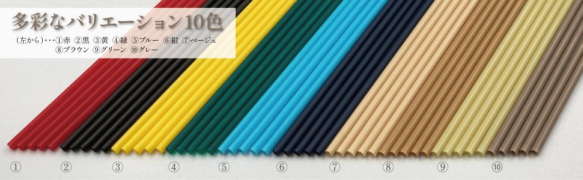ヒンメリの多彩なカラーバリエーション