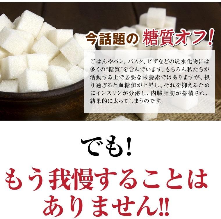 桑茶の説明4