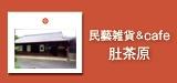 株式会社島安汎工芸製作所