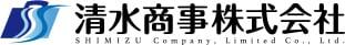 清水商事株式会社