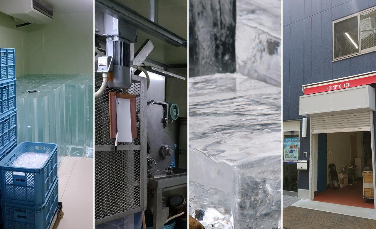 新宿氷業イメージ